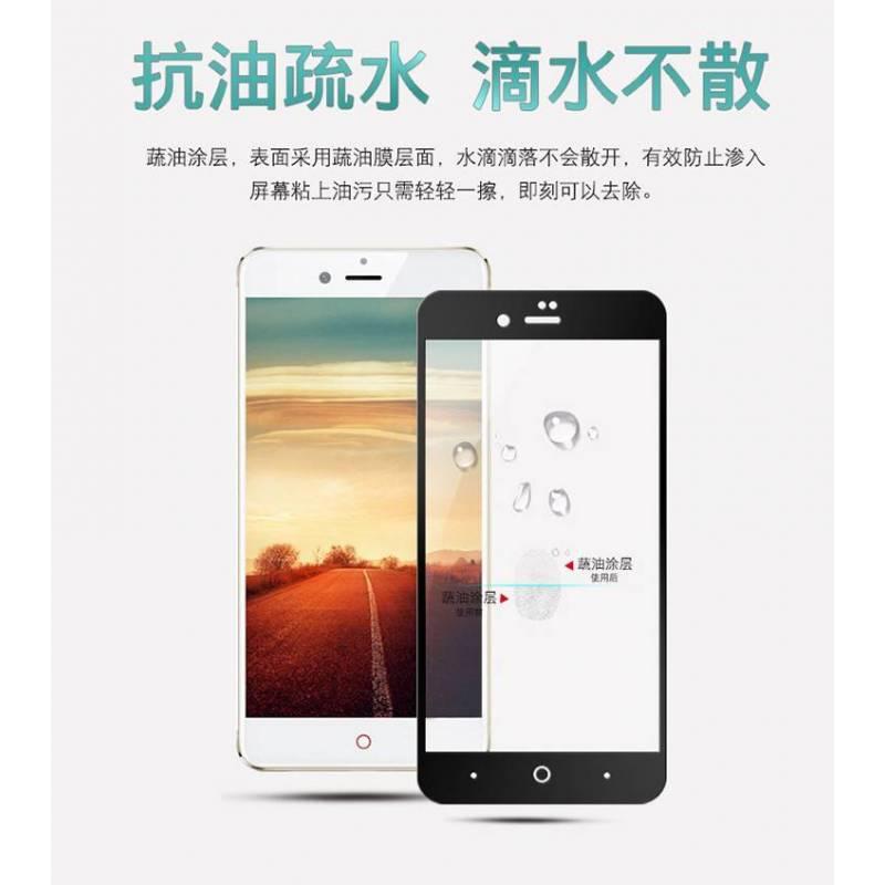 Protector de pantalla completa anti-explosión de cristal templado para movil chino ZTE Nubia Z11 mini