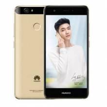 """Movil Huawei Nova 4g lte 4 gb ram 64 gb rom procesador msm8953 ocho nucleos pantalla 5.0 """"FHD 1920X1080 Dual Sim"""