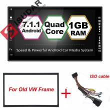 "Reproductor multimedia de 2DIN 7"" Android 7.1 para coches Nissan/Toyota/Corolla/Volkswage"