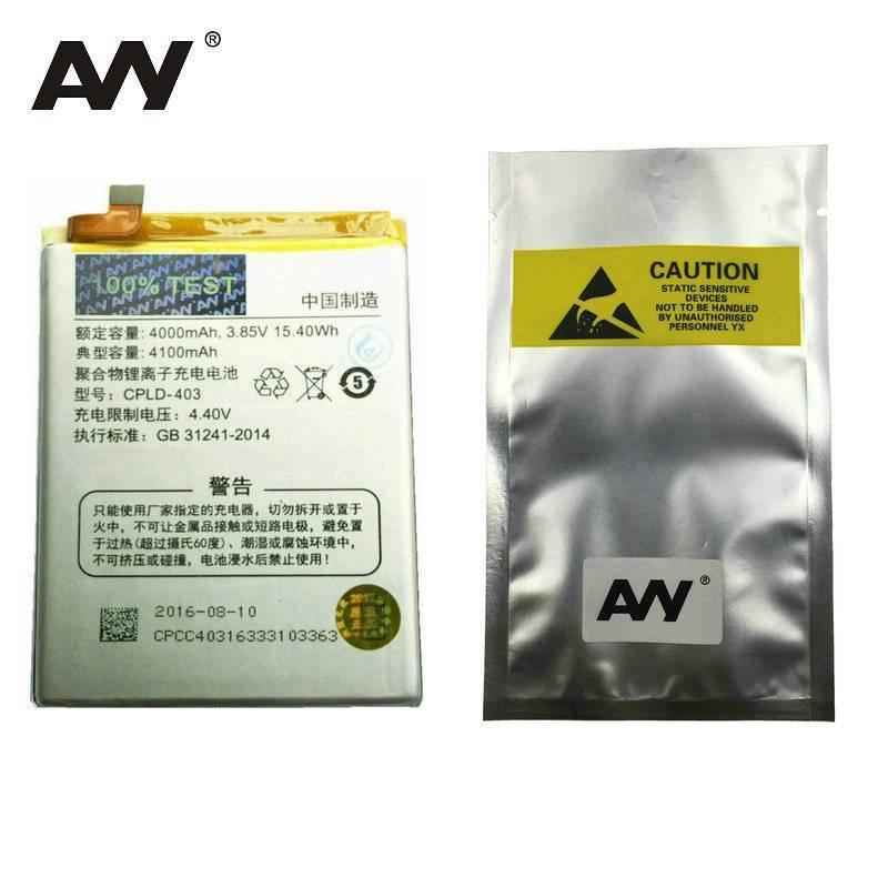 Bateria original de 4100mAh para movil chino Leeco Cool 1