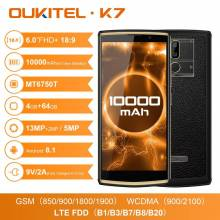 "Movil chino Oukitel K7 pantalla 6.0"" FHD Android 8.1 4GB RAM 64GB ROM procesador MT6750T"