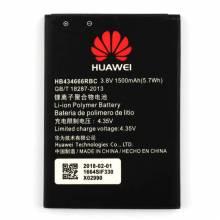 Bateria original de1500 mAh para movil chino Huawei E5573 E5573S E5573s-32 E5573s-320 E5573s-606 E557