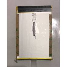 Bateria original de 12000 mAh para movil chino DOOGEE BL12000