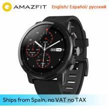 Reloj inteligente AMAZFIT Strato 2 Bluetooth GPS 11 Tipos de Modos de Deportes 5 ATM Impermeable