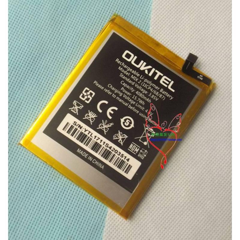 Bateria original de4080mAh para movil chino Oukitel MIX 2