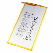Bateria original de4650 mAh para movil chino Huawei Honor S8-701u Honor S8-701W