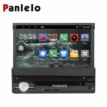 Reproductor Multimedia Panlelo 1 Din Android de 7 pulgadas Quad Core