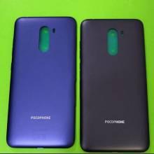 Tapa trasera original de batería paramovil chino Xiaomi Pocophone F1
