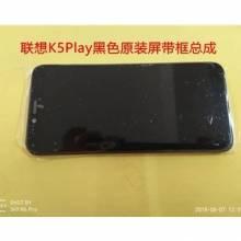 Pantalla LCD + pantalla táctil de reemplazo para movil chino Lenovo K5 Play