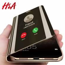 Funda carcasa con espejo inteligente para moviles Samsung Galaxy S9 S8 S7 S6