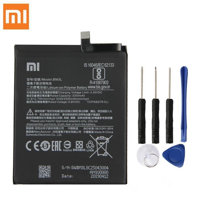 Bateria original de3300 mAh para movil chino Xiaomi MI9