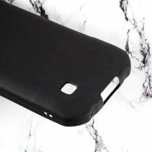 Funda de proteccion en silicona para movil chino Doogee S40
