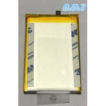 Bateria original de3000 mAh para movil chino HOMTOM ZOJI Z11