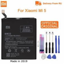 Bateria original de 3000 mAh para movil chino BM22 para Xiaomi mi 5