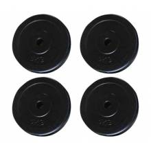 Pack de discos de pesas 4 unidades total 20 kg