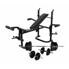 Gran Banco musculación con soporte pesas, pesas y mancuernas 60,5 kg