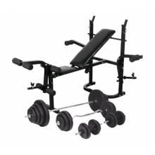 Banco musculación con soporte pesas, pesas y mancuernas 120 kg