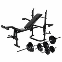 Fantastico Banco musculación con soporte pesas, pesas y mancuernas 30,5 kg