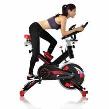 Preciosa Bicicleta Spinning Pro Ergonomic silent MAX disco inercia 24kg