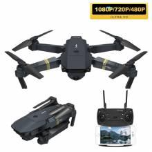 Drone chino Quadcopter Drone X Pro gran angular 1080P/720P/480P