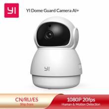 Camara de vigilancia YI seguridad HD 1080p WiFi Video inteligente sistema de vigilancia detección de movimiento y mascotas