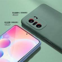Funda de proteccion en silicona para movil chino Xiaomi Redmi Nota 10 Pro o Xiaomi Redmi Nota 10