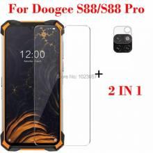 2 Unidades de protector de pantalla vidrio templado de alta calidad para movil chino Doogee S88 Plus