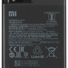 Bateria original de 3900 mAh para movil chino Xiaomi Mi9T