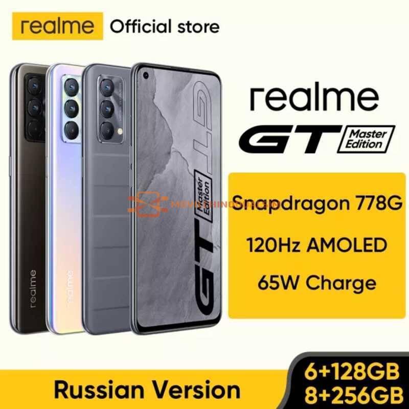 Movil chino Realme GT Master Editión Snapdragon 778G 120Hz, AMOLED, 65W, carga SuperDart